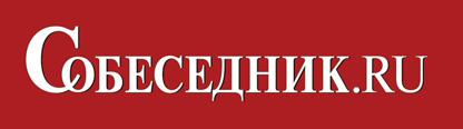 Логотип sobesednik.ru