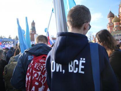 Многим собравшимся на митинг-концерт надо было совсем немного // Александр Алёшкин / «Собеседник»
