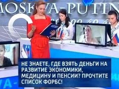 В ходе «Прямой линии» президента спрашивали о самых богатых людях России // Кадр YouTube