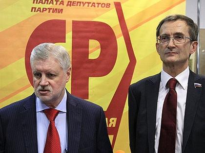 Сергей Миронов и Николай Левичев // spravedlivo.ru / сайт «Справедливой России»