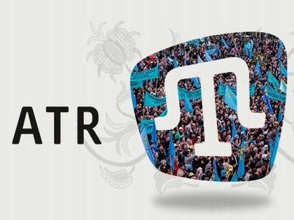 ATR // Логотип телеканала