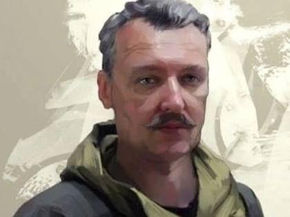 Личная страница Игоря Стрелкова на Facebook