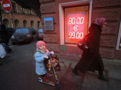 Рубль продолжит снижаться, однако обвального падения не произойдёт // Замир Усманов / Global Look Press