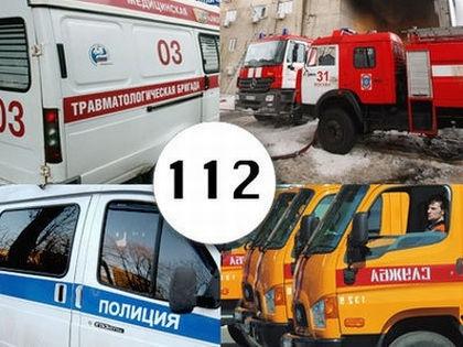 Сайт МЧС России