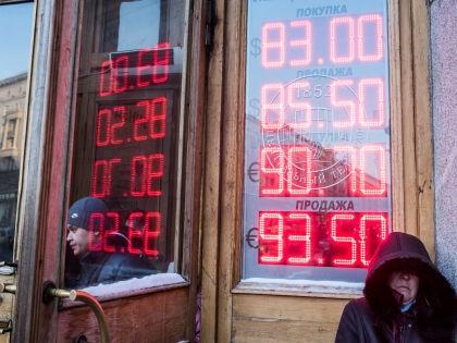 Цена барреля нефти достигла отметки 32 доллара // Евгений Синицын / Russian Look