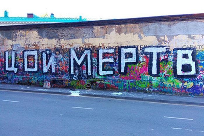 Неизвестные художники «осквернили» стену Цоя // @just_like_danny / Twitter