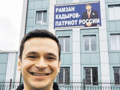 «Доклад затрагивает все стороны кадыровского режима» // Facebook Ильи Яшина