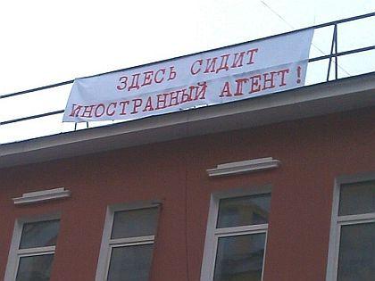 «Комитет против пыток» отказывается признавать себя иностранным агентом // twitter.com
