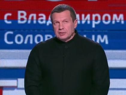 Владимир Соловьев // Кадр телеканала «Россия»