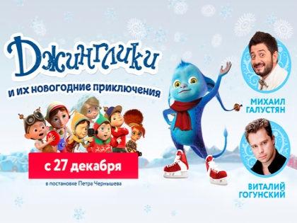 Михаил Галустян и Виталий Гогунский сделали ледовое шоу для детей // СК «Олимпийский»