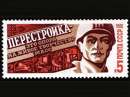 Агитация за перестройку, 1988 г. // Из открытых источников