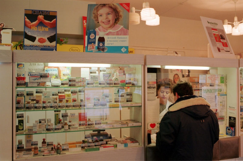 Подросток не стал грабить аптеку из-за сочувствия к фармацевту // Global Look Press