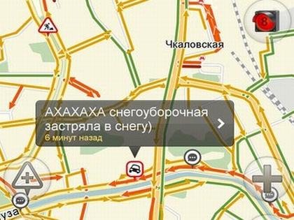 8-балльные пробки в столице // Соцсети