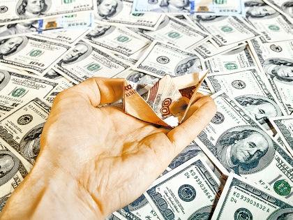 Деньги // Shutterstock