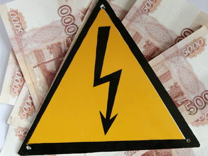 Министр финансов советует забыть о курсе, когда доллар стоил 30 рублей // Петр Чернов / Russian Look