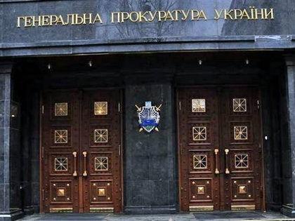 Прокуратура проводит досудебное расследование по делу о причастности к сепаратистской деятельности  // Пресс-служба Генпрокуратуры Украины