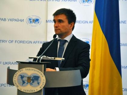 Климкин заявил, что не все сепаратисты будут амнистированы // Пресс-центр МИД Украины