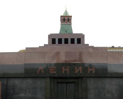 Перезахоронение Ленина // Zamir Usmanov / Russian Look