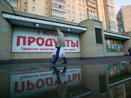 В X5 Retail Group входит в том числе и продуктовая розничная сеть «Пятерочка» // Алексей Бойцов / Russian Look