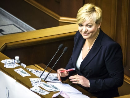 Гонтарева сказала, что выступление ее вдохновило // Global Look Press
