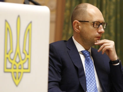 "Яценюк: ""Украине нужна новая Конституция"" // Global Look Press"