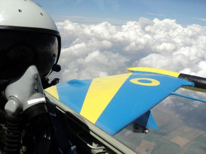 На борту находились три человека // ВВС Украины