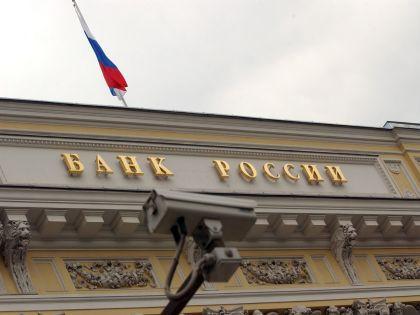 Банк России // Александр Щемляев / Russian Look