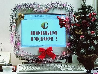 К Новому году надо готовиться очень основательно // Global Look Press