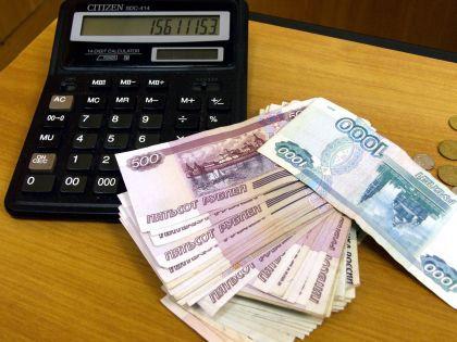 Увеличение ставок по депозитам может стать не самым масштабным последствием // Александр Романенко / Global Look Press