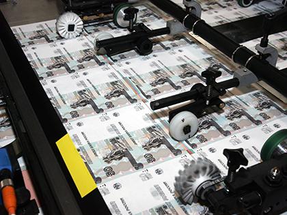 Россияне выбрали 10 городов, которые могут оказаться на банкнотах номиналом 200 и 2000 рублей // Global Look Press / Виктор Чернов