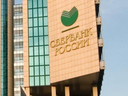 «Сбербанк» // Валерий Лукьянов / Global Look Press