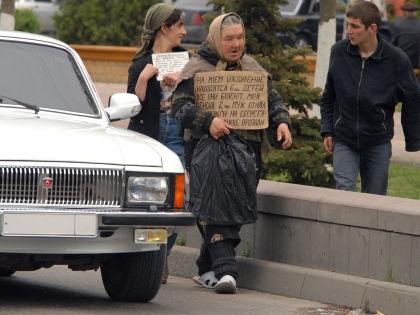Кризис вызвал стремительный рост уровня бедности в России // Виктор Погонцев / Global Look Press