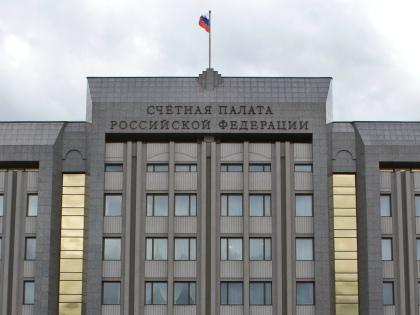 Результаты проверок Счетная палата отправляет в парламент. Но что дальше? // Global Look Press