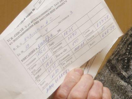 Из-за ошибки в документах 17-летний россиянин оказался должен 177 тысяч рублей // Alexandr Legky / Global Look Press
