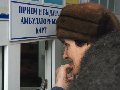 Россияне все менее удовлетворены качеством предоставления медуслуг, свидетельствуют социологи // Global Look Press
