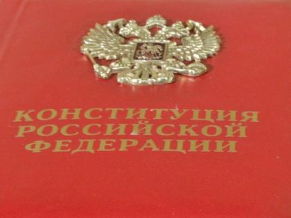 Нуждается ли действительно ли Основной закон России в каких-либо серьезных корректировках? // Global Look Press