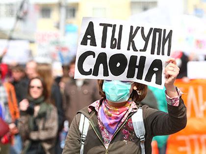 """Монстрация"" прошла в Новосибирске 1 мая // Виктор Дмитриев / Global Look Press"
