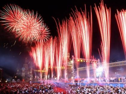 Празднование Дня России в Москве // Global Look Press