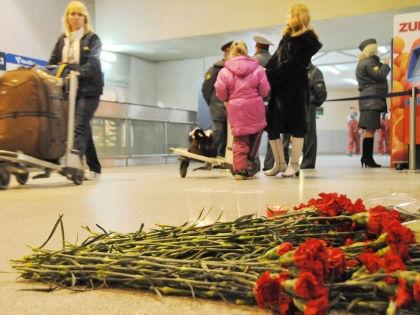 В результате теракта погибли 37 человек // Global Look Press