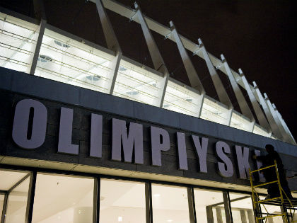 Национальный спортивный комплекс «Олимпийский» в Киеве // Global Look Press