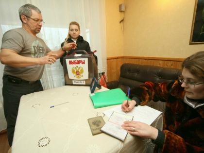 Суд в Страсбурге констатировал наличие нарушений на выборах в России в 2011 году // Global Look Press