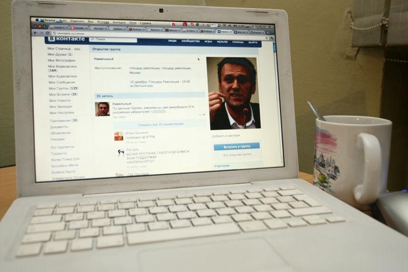 В Совфед поступило предложение об уточнении закона о блогерах // Global Look Press