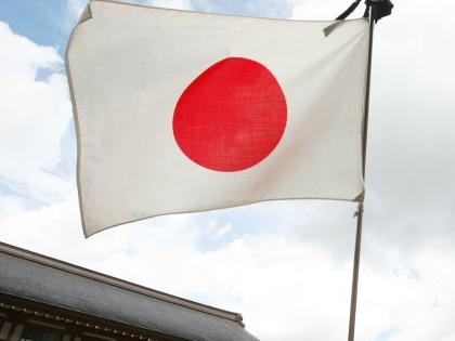 15 августа 1945 года император Хирохито подписал указ о безоговорочной капитуляции Японии // Global Look Press