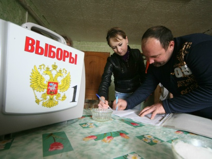 Совокупный агитационный бюджет действующих врио губернаторов составляет более 367 млн руб // Global Look Press