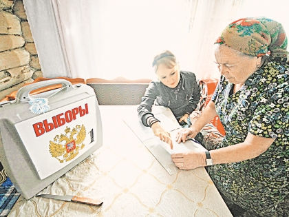 В России разворачивается кризис политической системы // Global Look Press