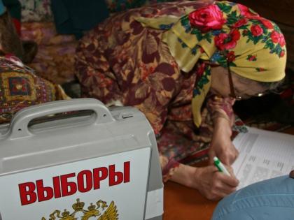 Оппозиция требует от суда отменить постановление Центризбиркома, которым итоги голосования были утверждены // Global Look Press