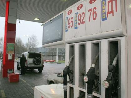 После повышения акцизов на бензин АЗС начнут задирать цены // Замир Усманов / Global Look Press