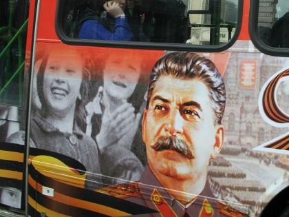 Сталин победил в опросе Левада-Центра, набрав 38 процентов голосов в конкурсе на самую выдающуюся личность россиянина в истории // Global Look Press