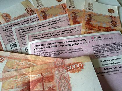 Оплата услуг ЖКХ. // Замир Усманов / Global look press