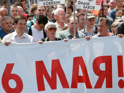 Изменит ли Россию смена режима? // Дмитрий Голубович / Global Look Press